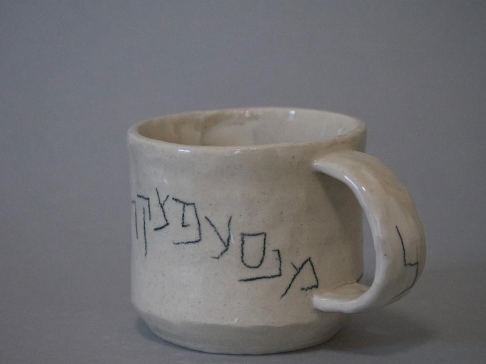 Mug Alef-Bet 6oz