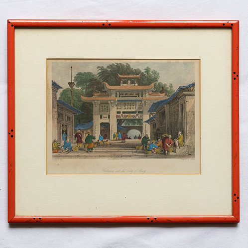 Framed 19th century engraving of the Entrance into the City of Amoy