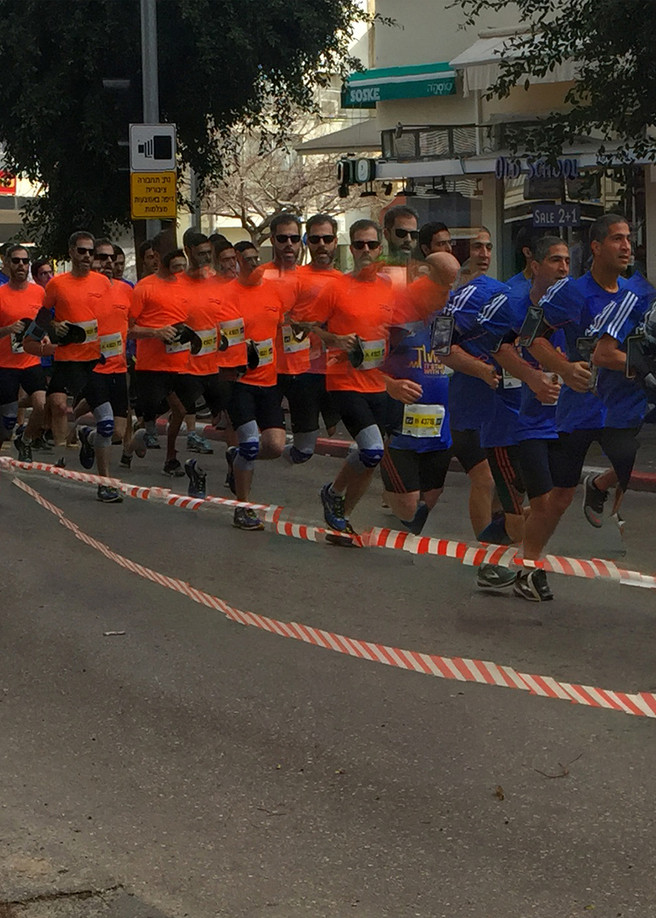 Marathon 1, 2018
