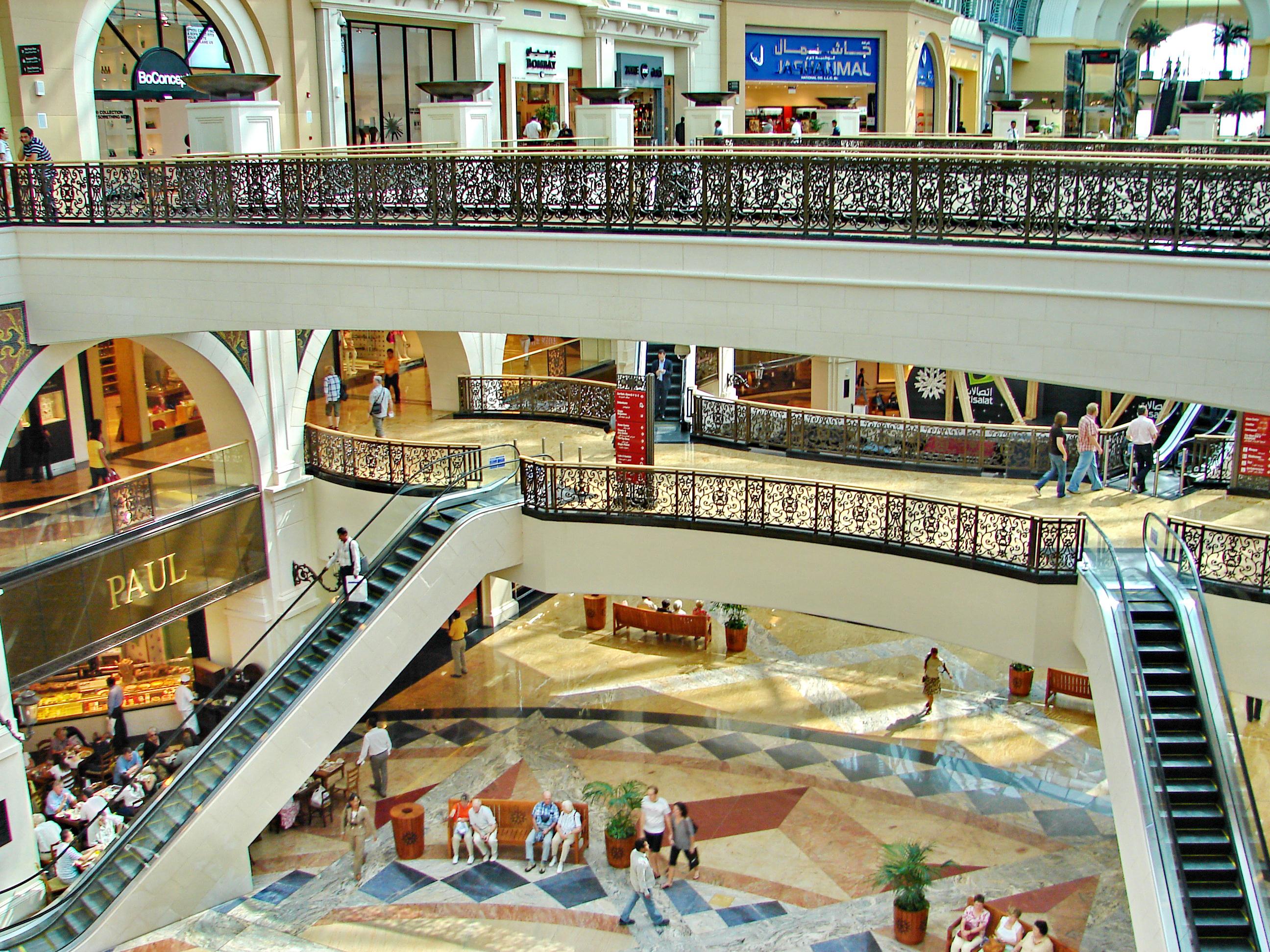 Dubai Mall (E)