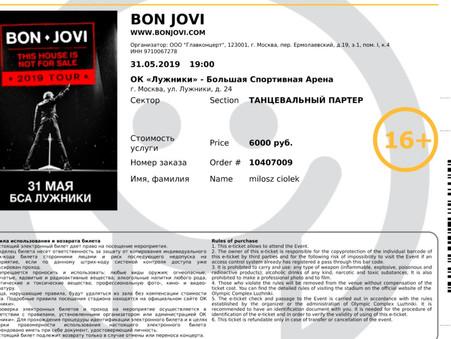 MOSCÚ (BON JOVI)