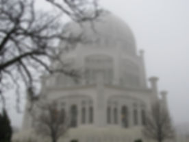 Bahai_House_of_Worship_Wilmette_Illinois