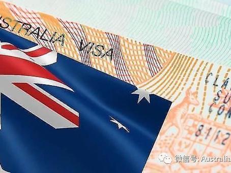 澳洲移民新途径 —— 指定区域移民协议(DAMA)