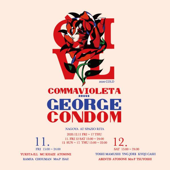 GEORGE_CONDOM.jpg