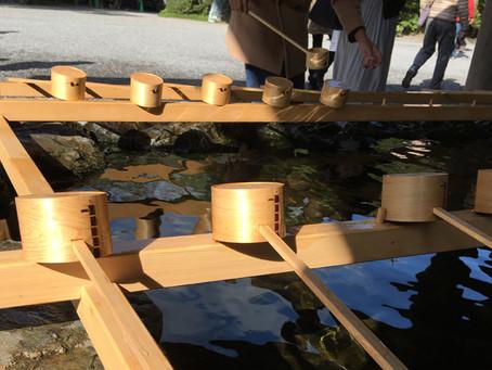 L'eau du Saké