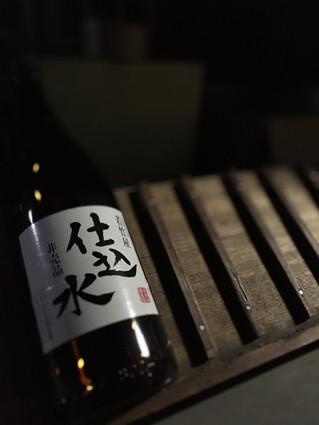 Bouteille-d-eau-pour-le-sake-dans-un-jeu-de-lumiere