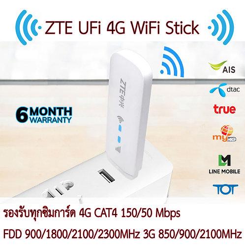 MF79U 4G USB WiFi