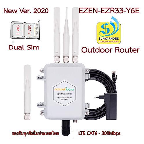 EZEN Outdoor 4G Router EZR-33 -Y6E CAT6 300Mbps