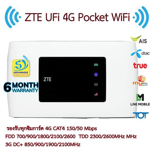 ZTE UFi 4G Pocket WiFi MF920U