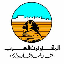 المقاولون العرب .png