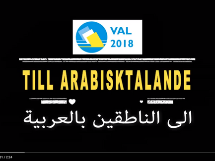 Till arabisktalande, rösta efter övertygelse och kunskap, inte av rädsla!