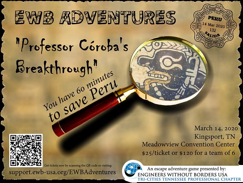 EWB Adventures Peru 1 QR Transparent.png