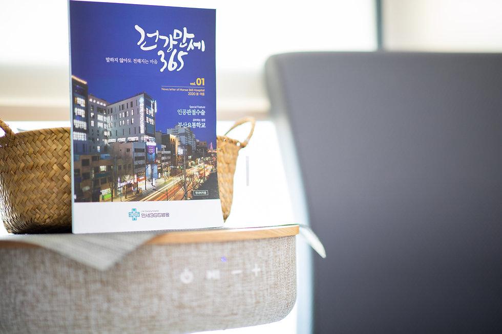 KakaoTalk_Photo_2020-08-19-09-37-14-12.j