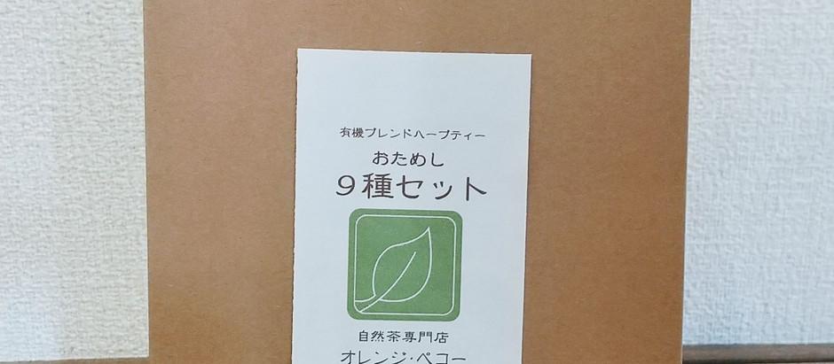 情熱弁当&オレンジ・ペコー「マルシェお届け便」