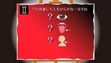 練習問題2.png