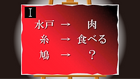 練習問題1.png