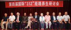 GUIYANG,CHINA  中国贵阳