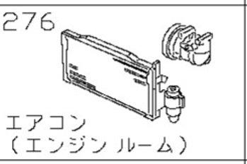 Aircon Compressor Radiator