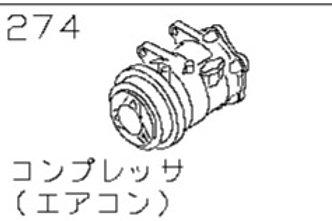 Aircon Compressor Motor CR14DE