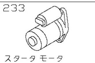 CR14DE Starter Motor