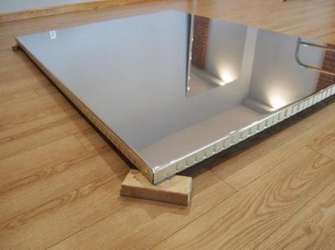 Mylar Glassless Mirror