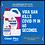 Thumbnail: VIRA SAN- Hospital Grade Disinfectant Sanitiser