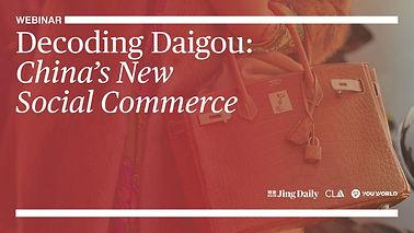 decoding-daigou-wrap-article-1240x698.jp