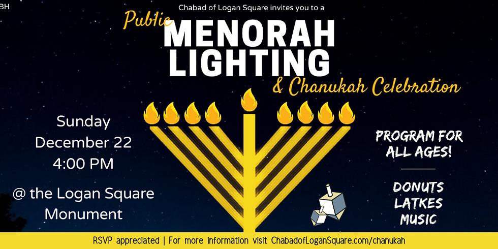 Public Menorah Lighting & Chanukah Celebration