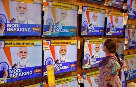 PM Modi's Seventh Address to the Nation