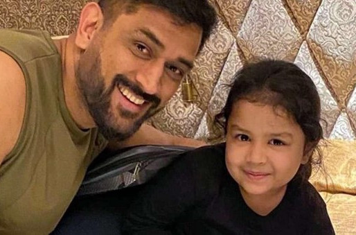 Dhoni's daughter receives rape threats after CSK's loss