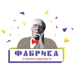 Фестиваль ФС