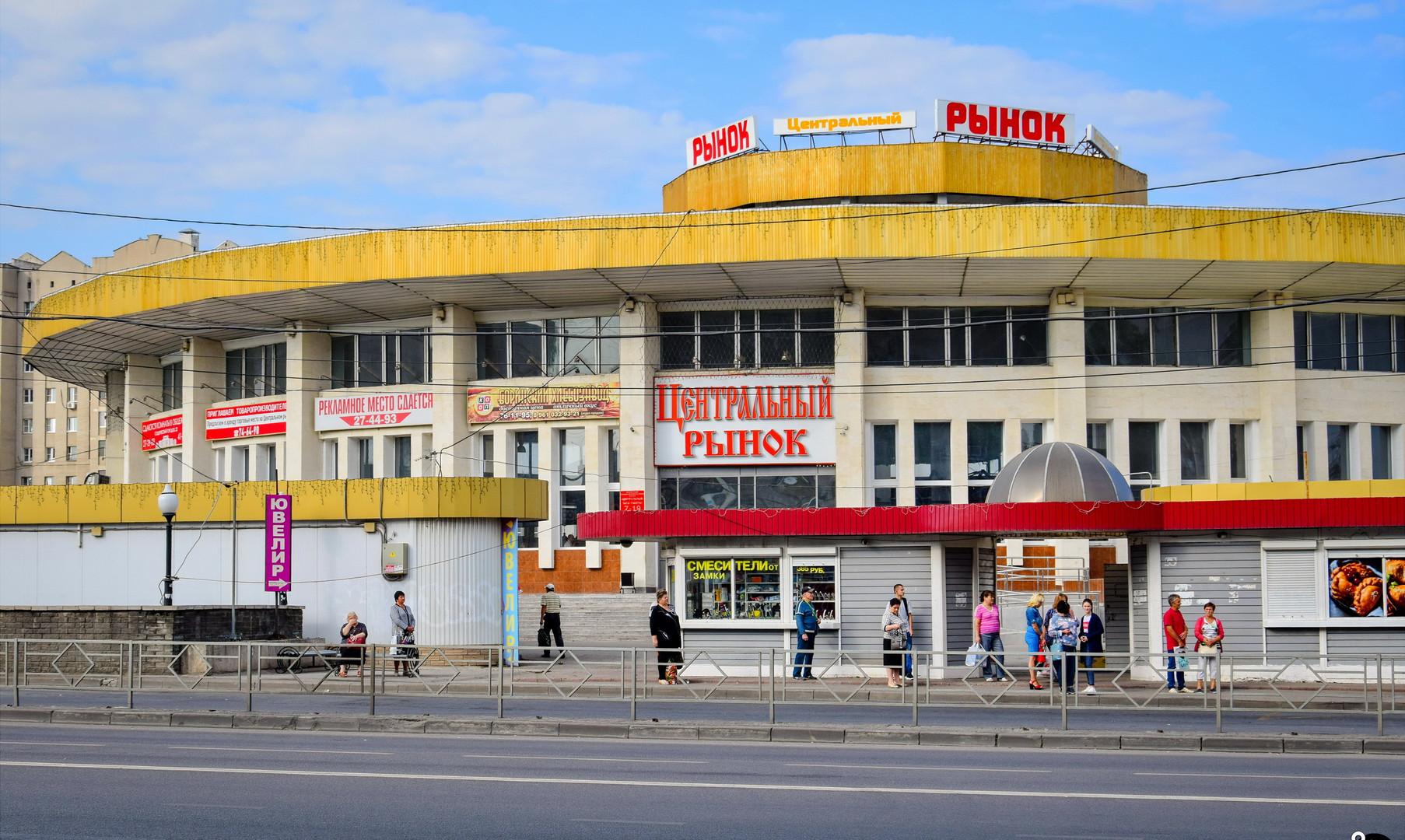 Центральный рынок, Липецк