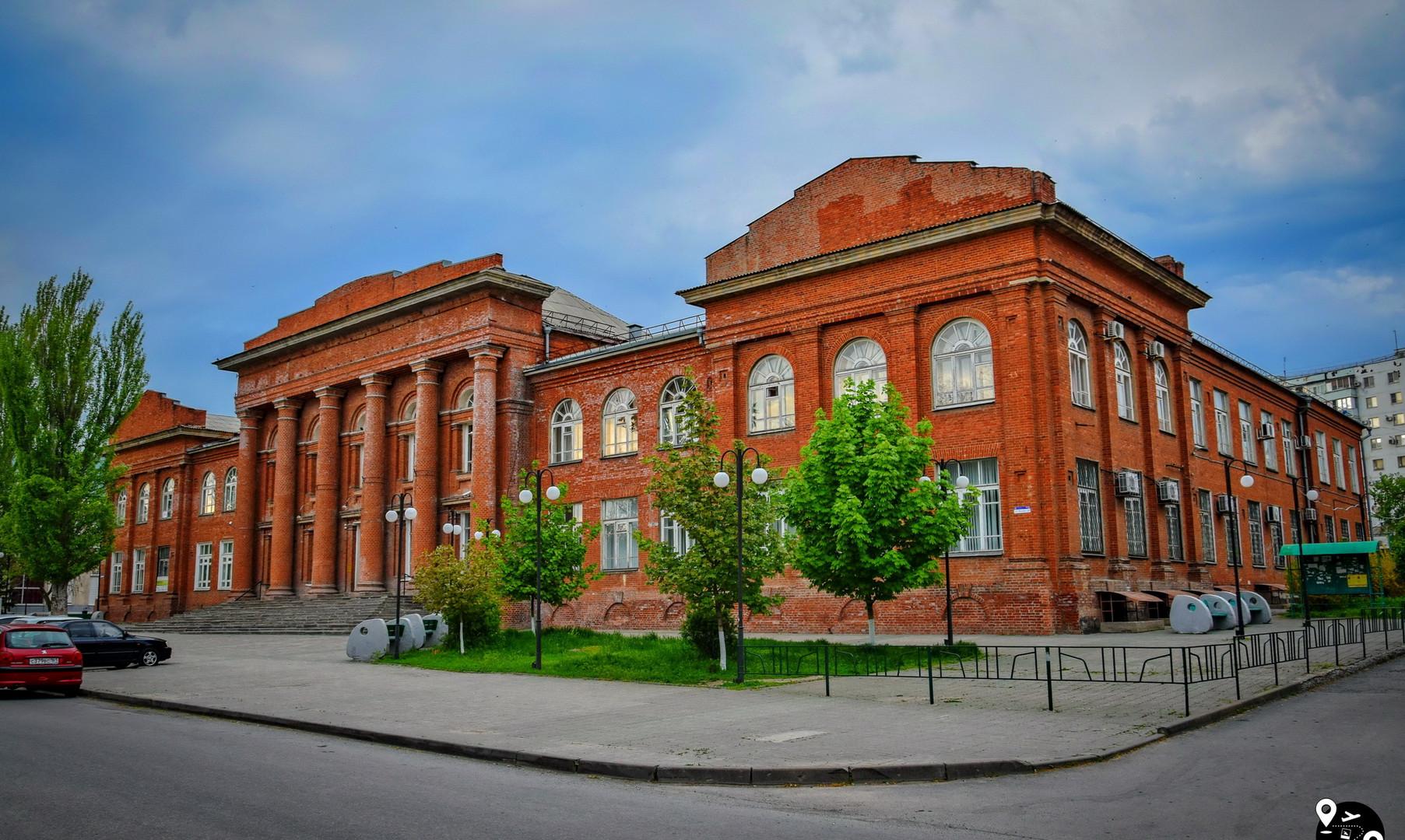 Таганрогский университет