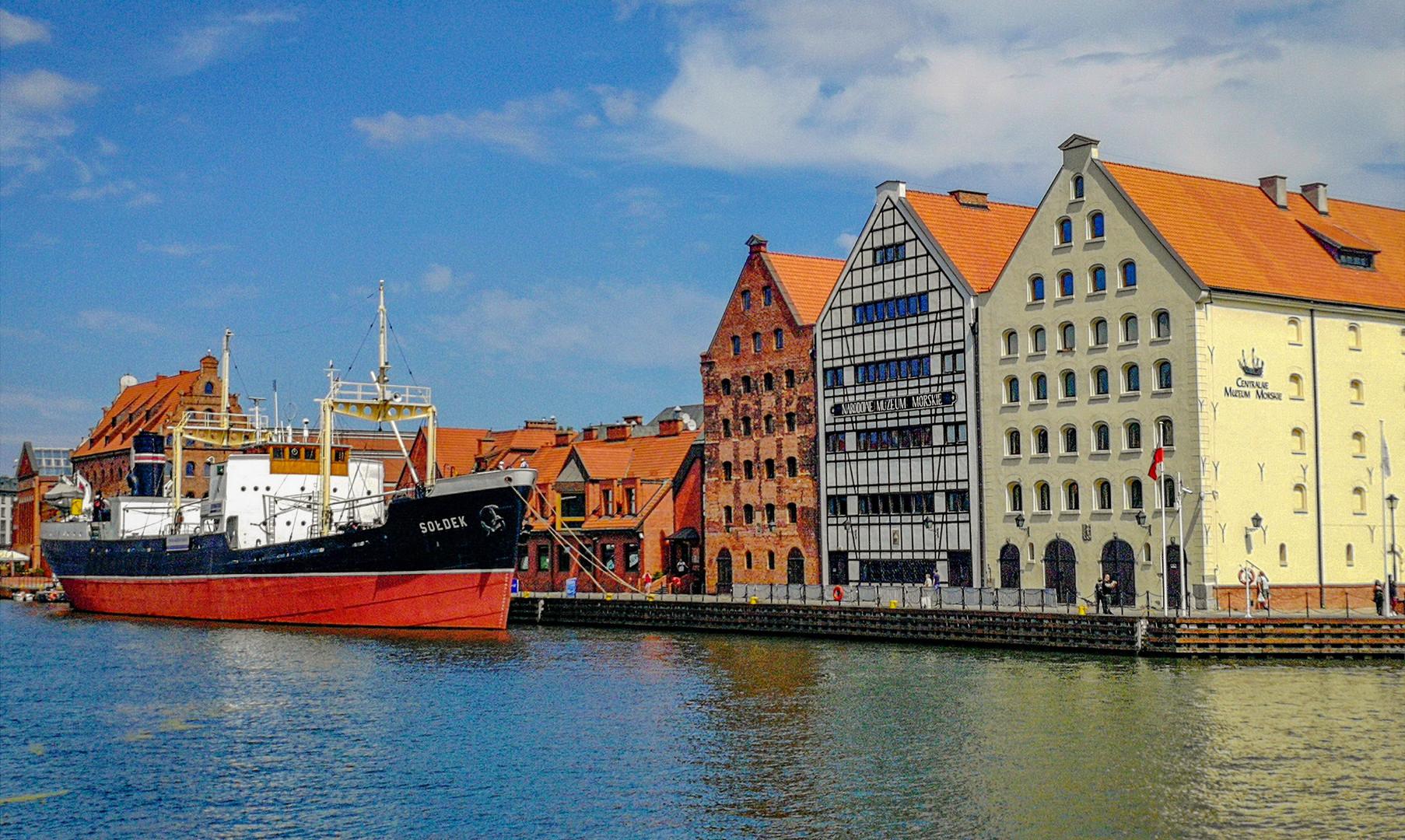 Район старого порта в Гданьске