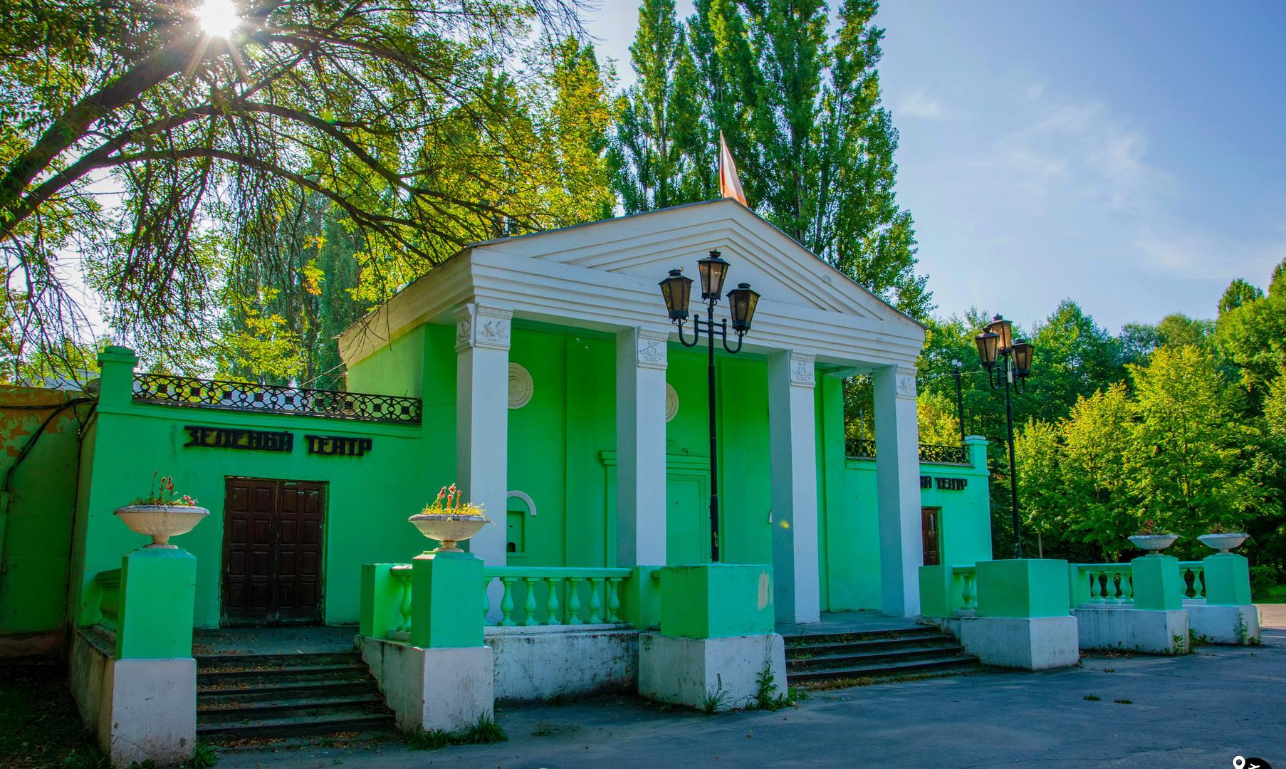 Зеленый театр, Липецк