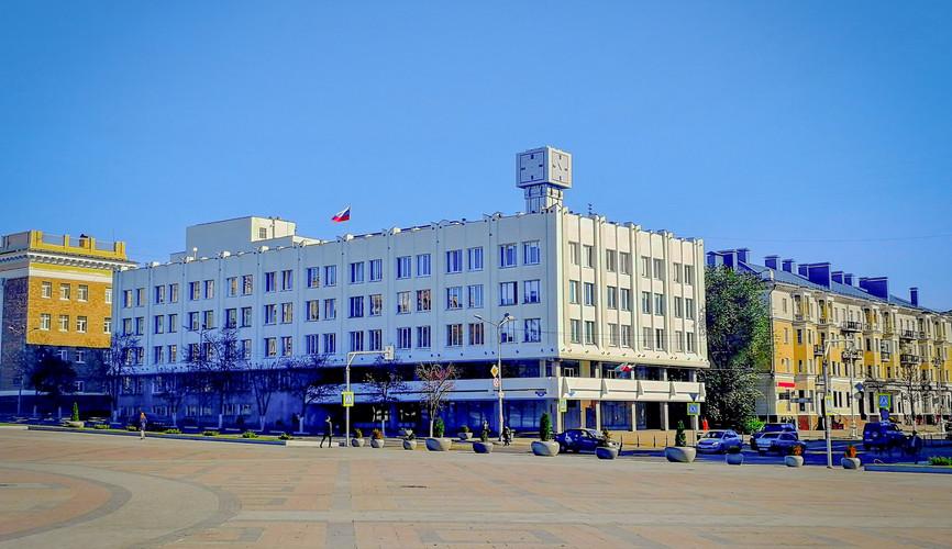 Дом с часами, Белгород