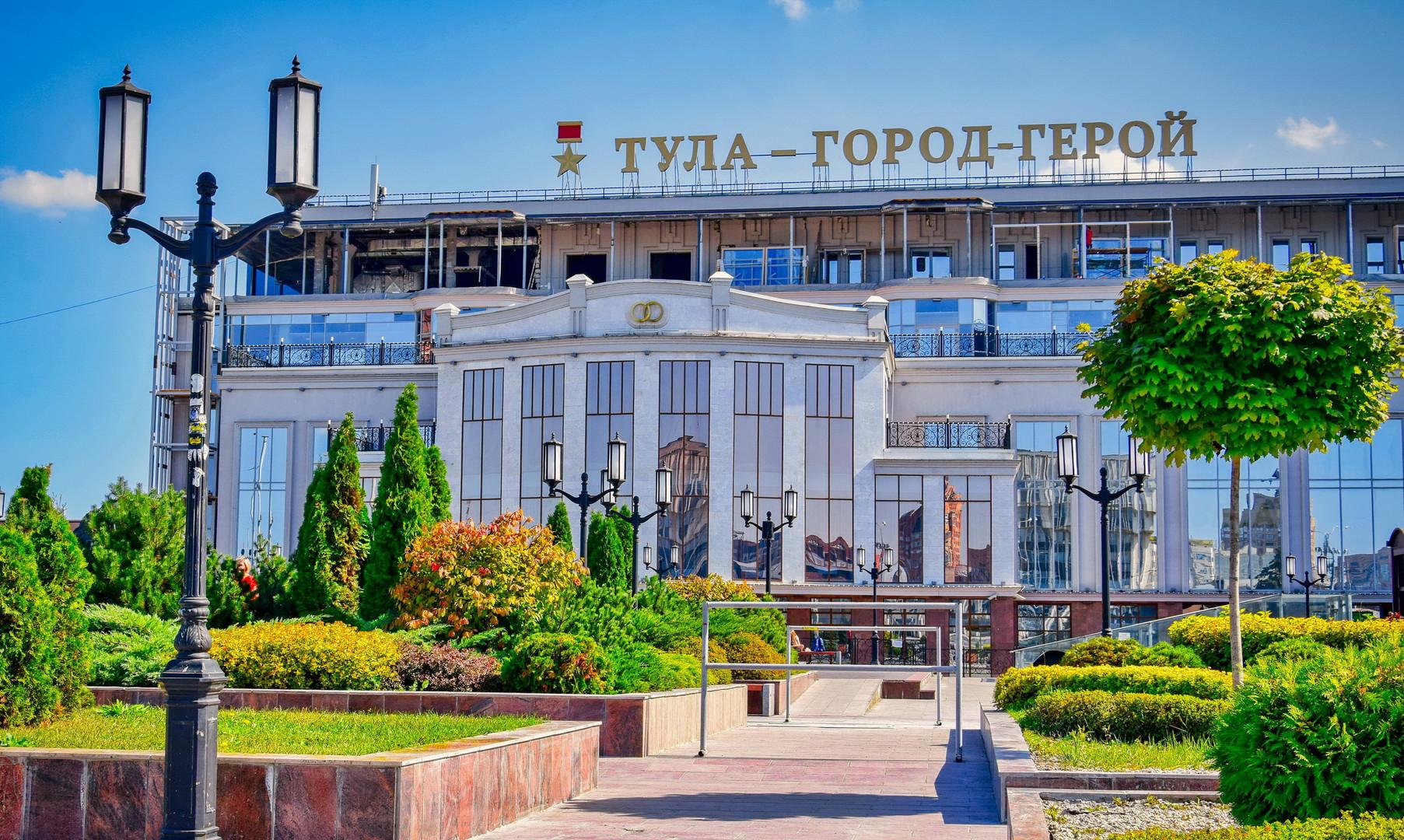 Площадь Ленина, Тула