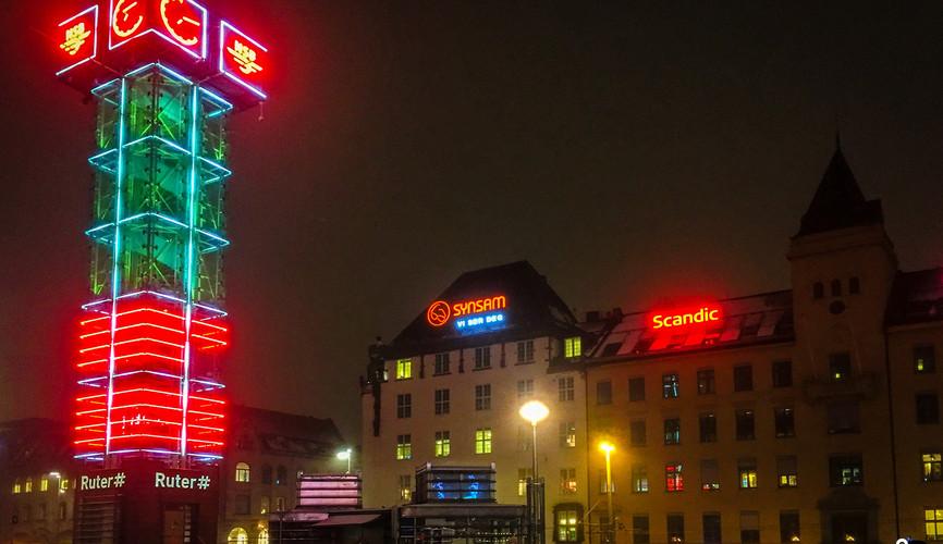 Вокзальная площадь Осло