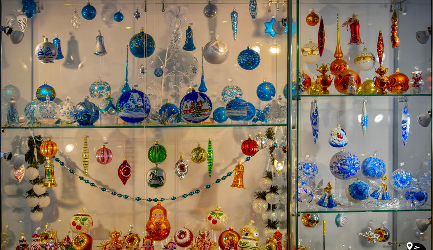 Музей елочной игрушки, Клин
