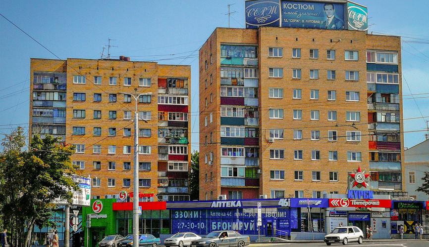 Центр города Курск