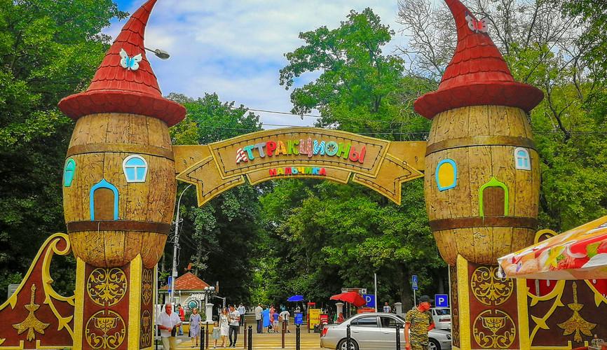 Городской парк, Нальчик