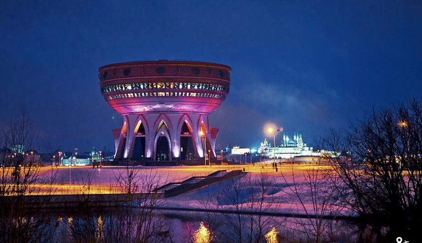 "Центр семьи ""Казан"", Казань"