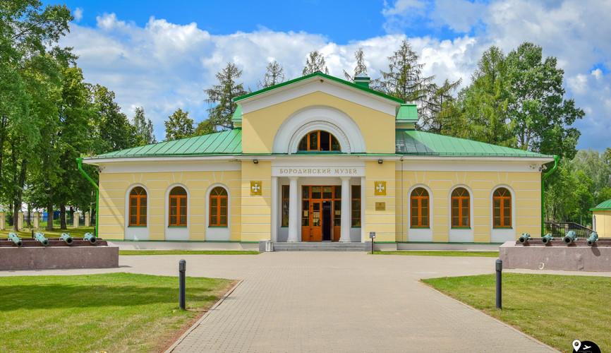 Музей Бородинской битвы, Бородино