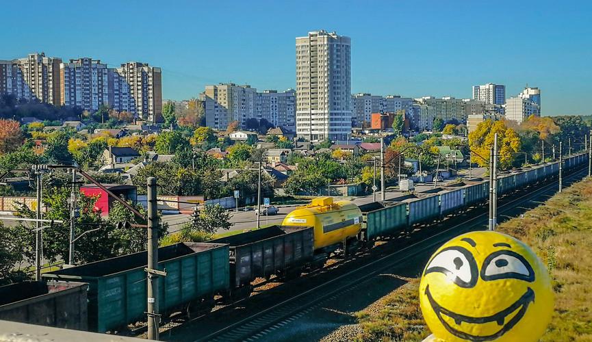 Мост улыбок, Белгород