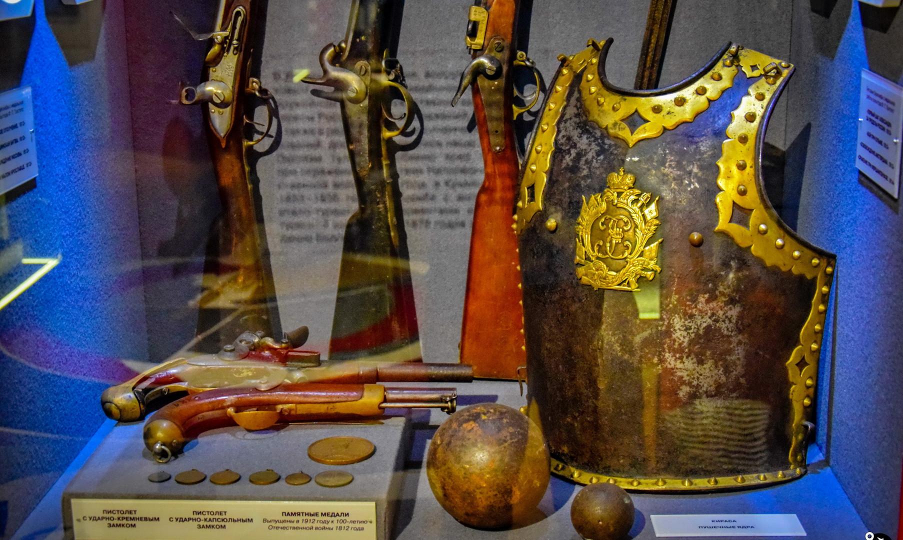 Экспозиция краеведческого музея, Тула