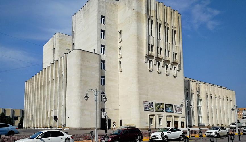 Театр им. Пушкина, Курск