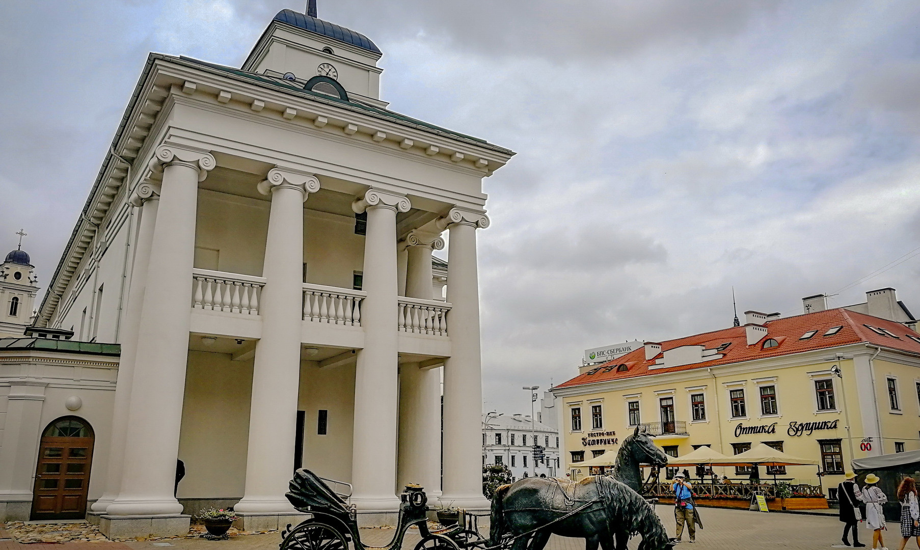 Старая ратуша, Минск