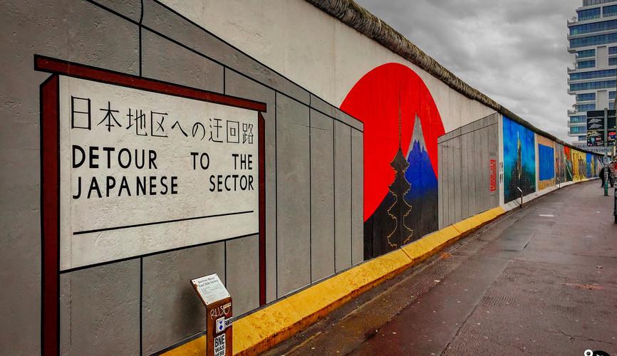 Берлинская стена (Истсайдская галерея), Берлин