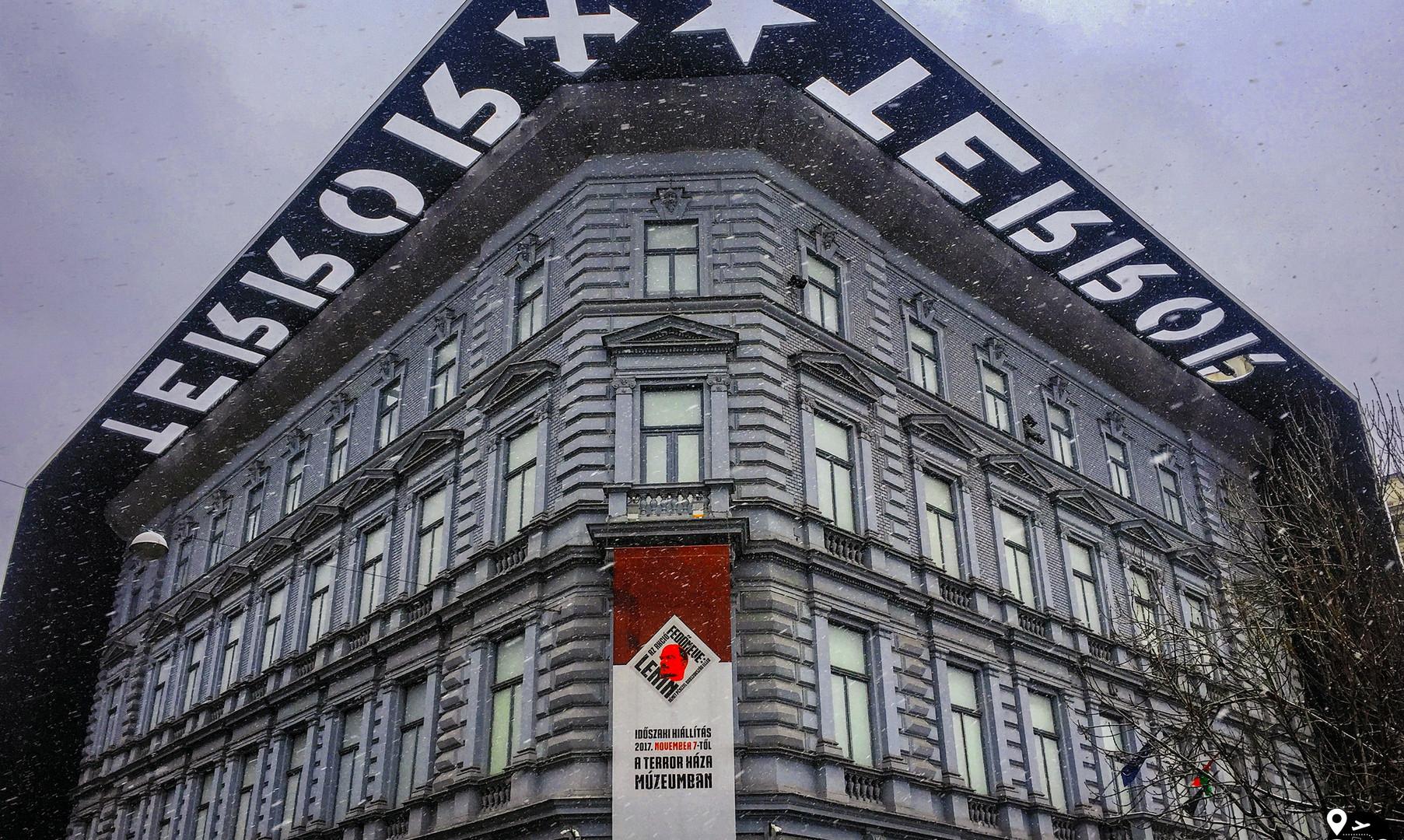 Музей террора, Будапешт