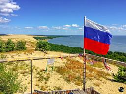 "Национальный парк ""Куршская коса"""